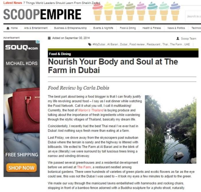 Scoop The Farm
